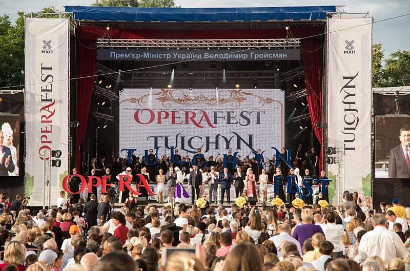 Агроіндустріальний холдинг МХП став генеральним спонсором Operafest Tulchyn-2018 і долучився до грандіозного дійства світового масштабу