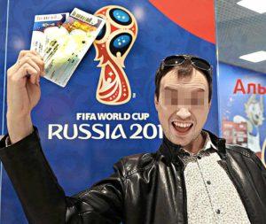 Українці купили 6000 квитків, але бійці просять не їхати на чемпіонат світу з футболу до Росії