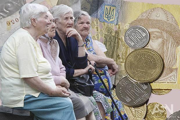 Нові пенсії з 1 липня