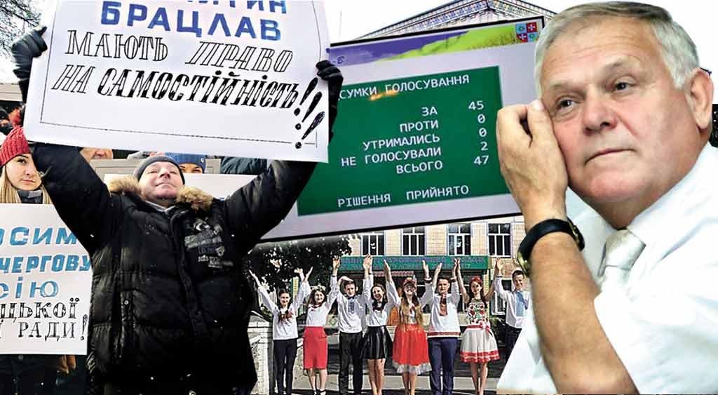 «Брексіт» у Брацлаві. Амбіції чиновників від освіти можуть знищити популярний агроекономічний коледж