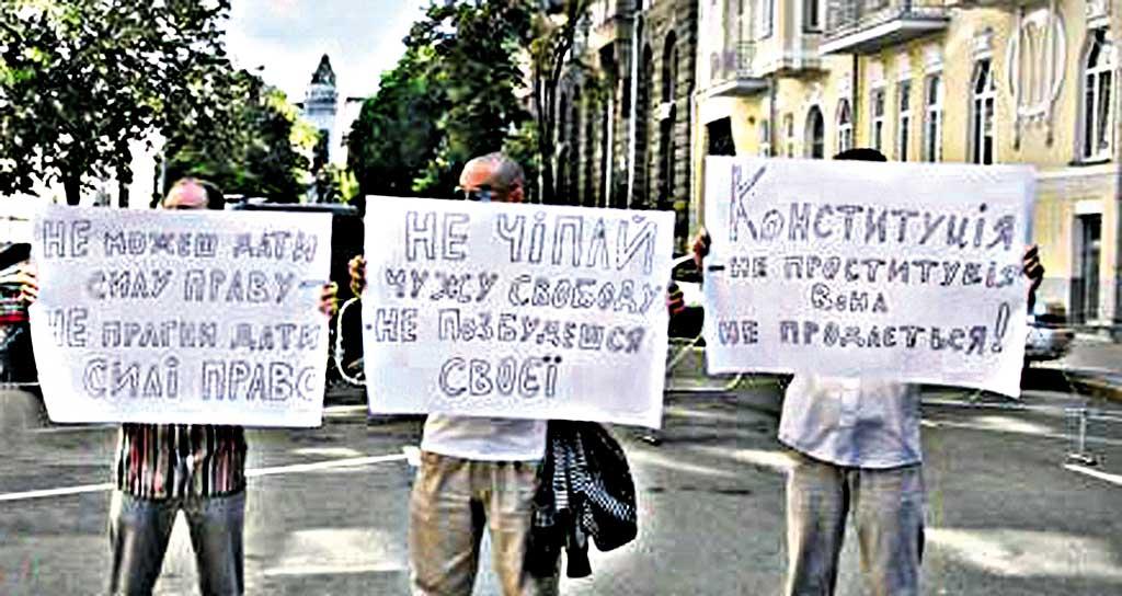 Народ здійснює владу безпосередньо, якщо перестає довіряти державі. Так записано в Конституції України
