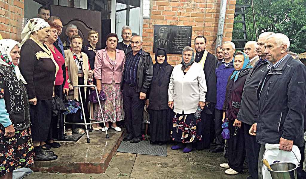 Максиму Шаповалу встановили пам'ятну дошку на будинку його бабусі