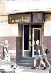 Спалили крамницю тканин у самому центрі Вінниці. «Лихі 90-ті» повертаються?
