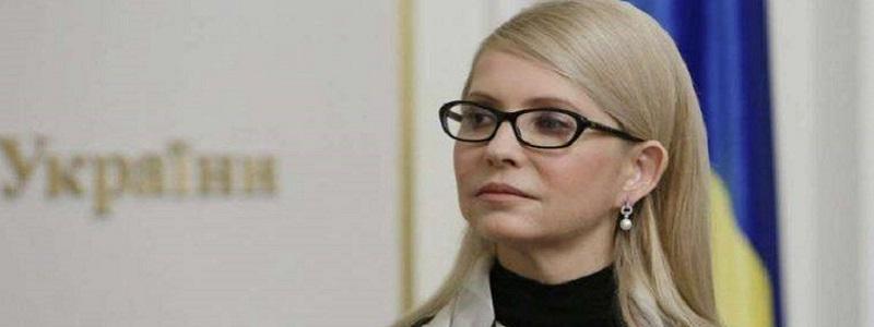 Тимошенко балотуватиметься на посаду президента України