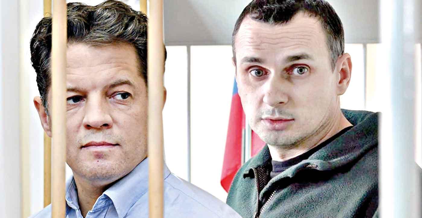 Вимагаємо звільнення українських в'язнів Кремля