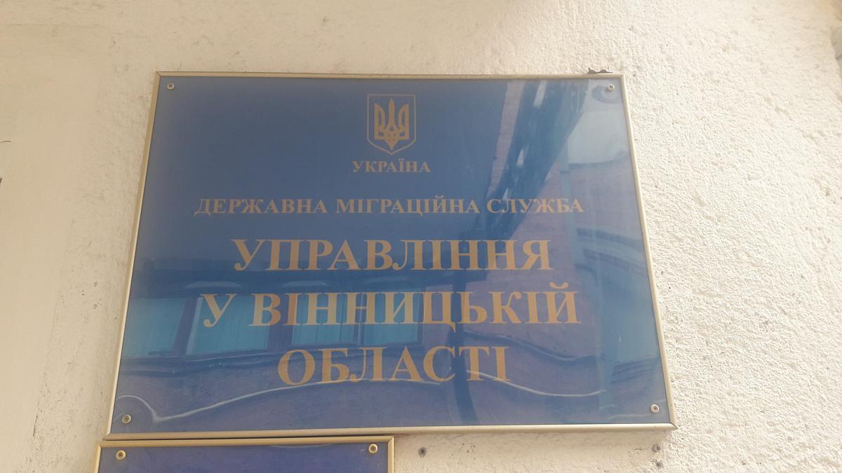 У вінницьких японок Квітки та Мирослави буде громадянство України? (відео)