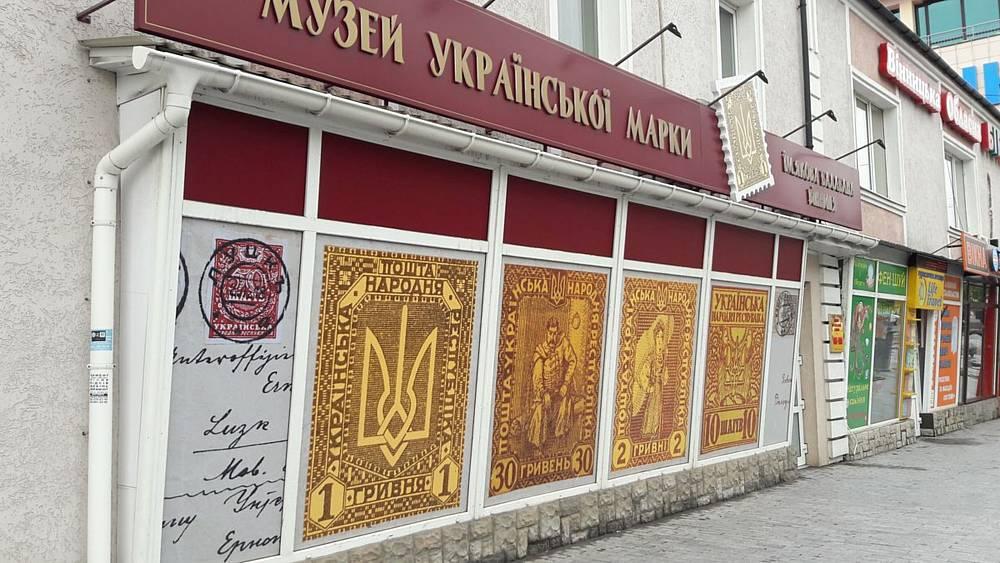 Чи переїде мільйонер із Нью-Йорку до Вінниці із своєю колекцією українських марок? (відео)