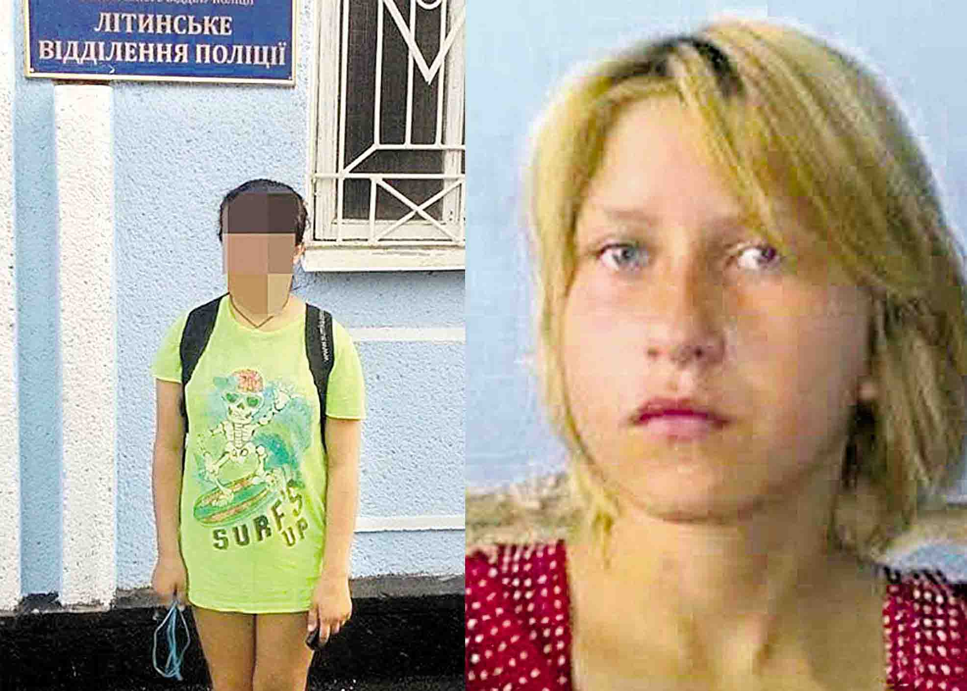 Знайшли двох зниклих неповнолітніх дівчат