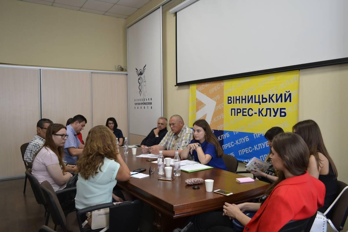 «Програма транскордонного співробітництва «Україна-Молдова»: очікування, реалії та перспективи»