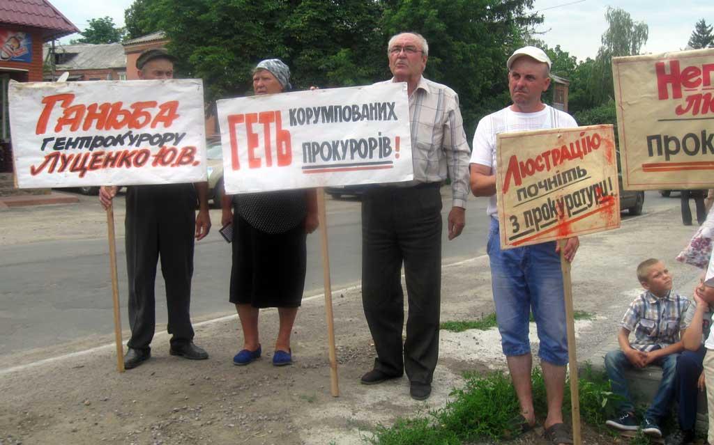 Бершадчани 10 липня протестували проти  бездіяльності прокуратури