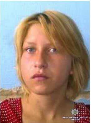 17-річна жмеринчанка зникла у Вінниці