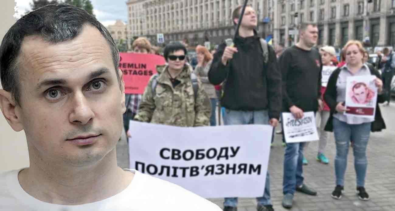 «33-й канал» підтримує Олега Сенцова