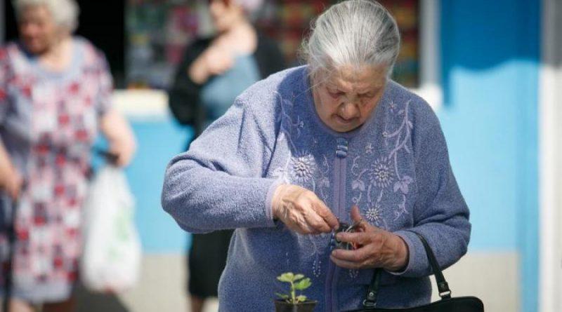 Пенсію не менше 150 доларів на місяць вимагатимуть пенсіонери
