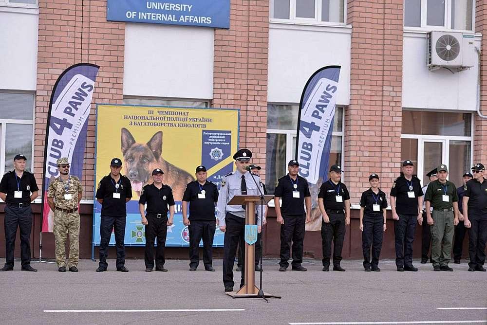 На чемпіонаті у Дніпрі змагаються вінницькі поліцейські зі своїми собаками