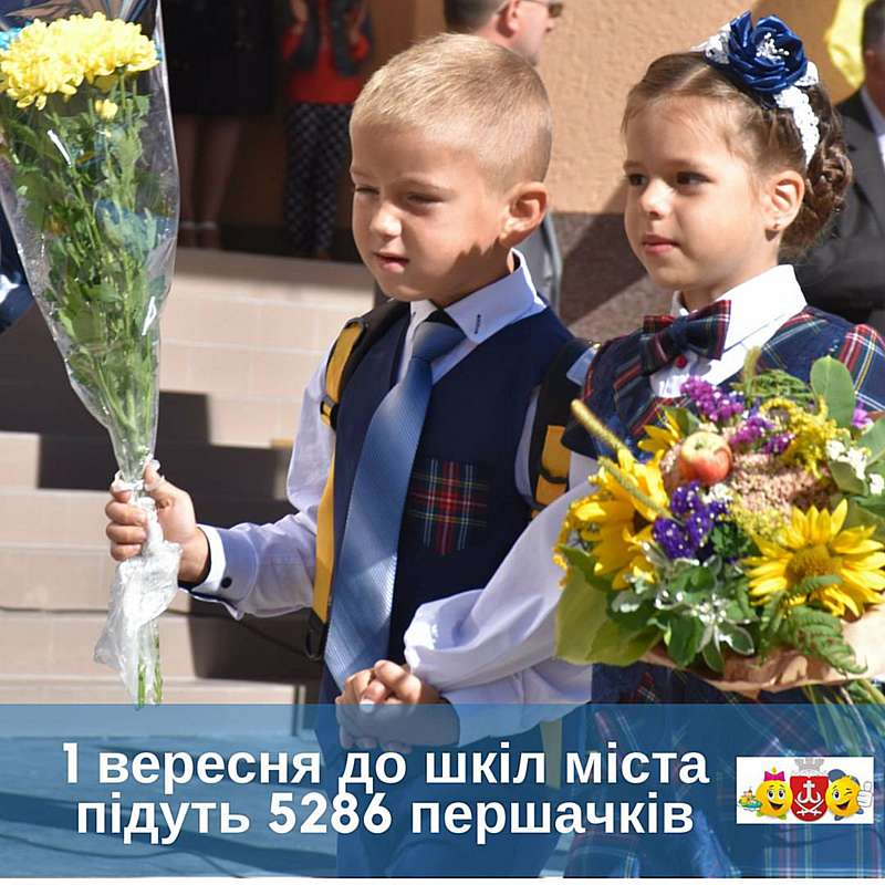 5286 першачків у Вінниці підуть до школи без урочистих лінійок?