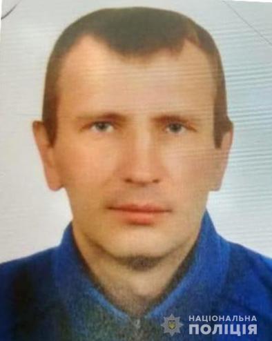Зникла людина – Олександр Ткачук
