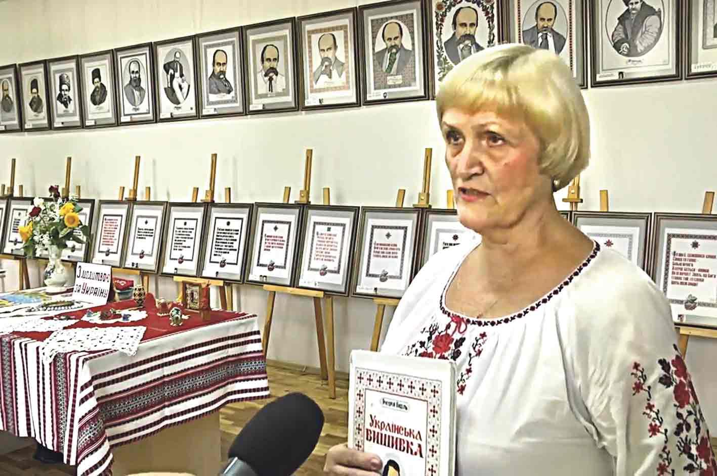 Рекордну кількість портретів Шевченка презентували у Вінниці. Над вишивкою працювали більше року