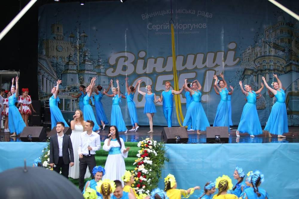 Як Вінниця під дощем святкувала 655-й День народження? (відео)
