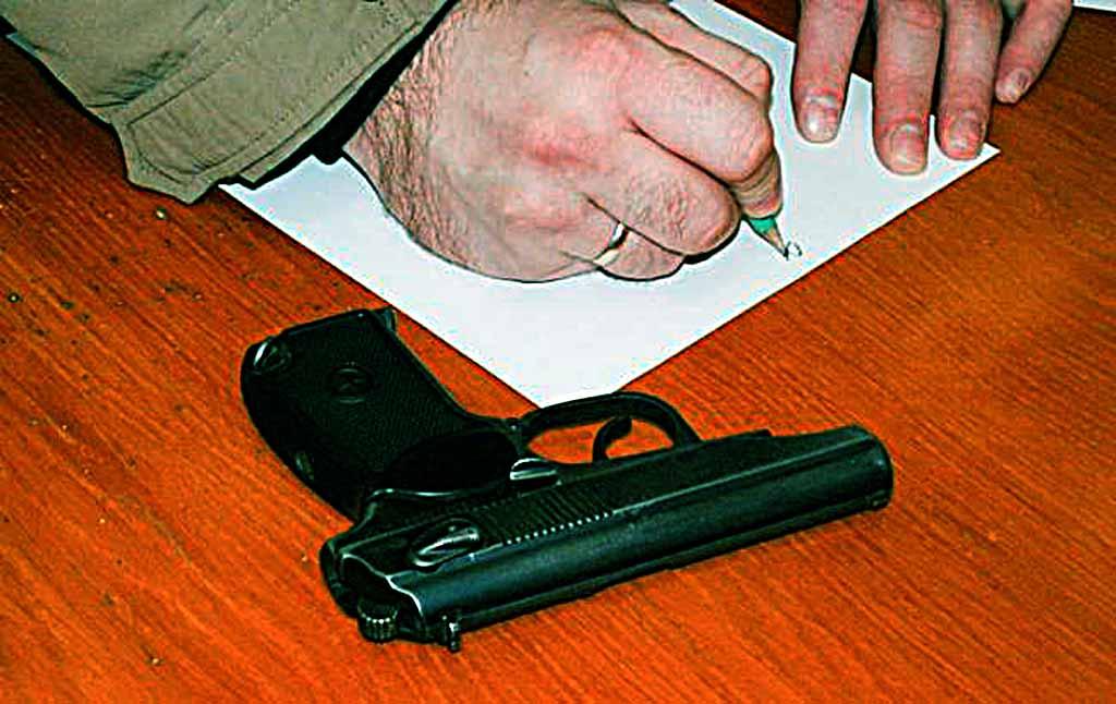 З 1 жовтня на Вінниччині стартує місячник здачі зброї