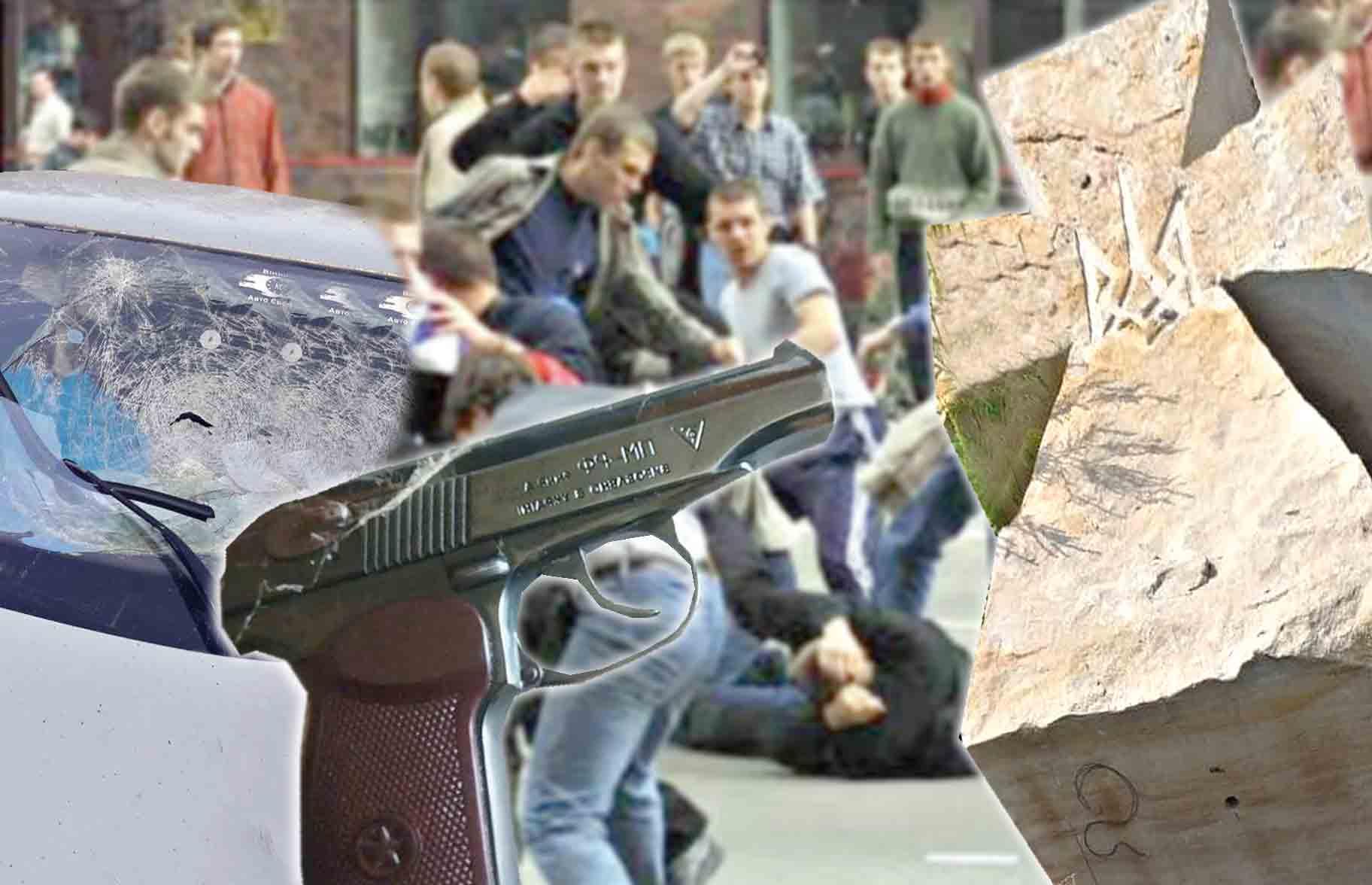Хто у Ямполі стріляв за хрести Захисникам України та побив 6-х АТОвців? (відео)
