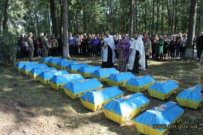 19 вояків Армії УНР перепоховали на Вінниччині