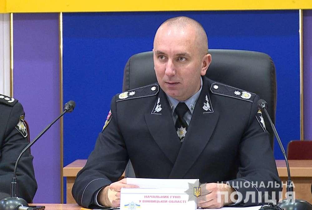 38 вбивств розкрито на Вінниччині – звіт генерала про роботу обласної поліції Юрія Педоса (відео)