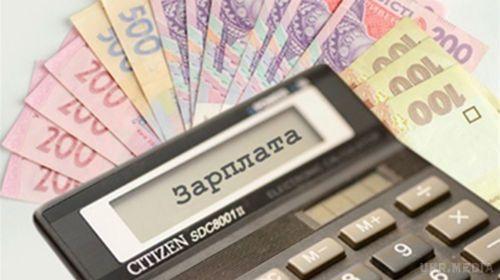 Середня зарплата на Вінниччині — 7924 грн., в Україні — 8977 грн.