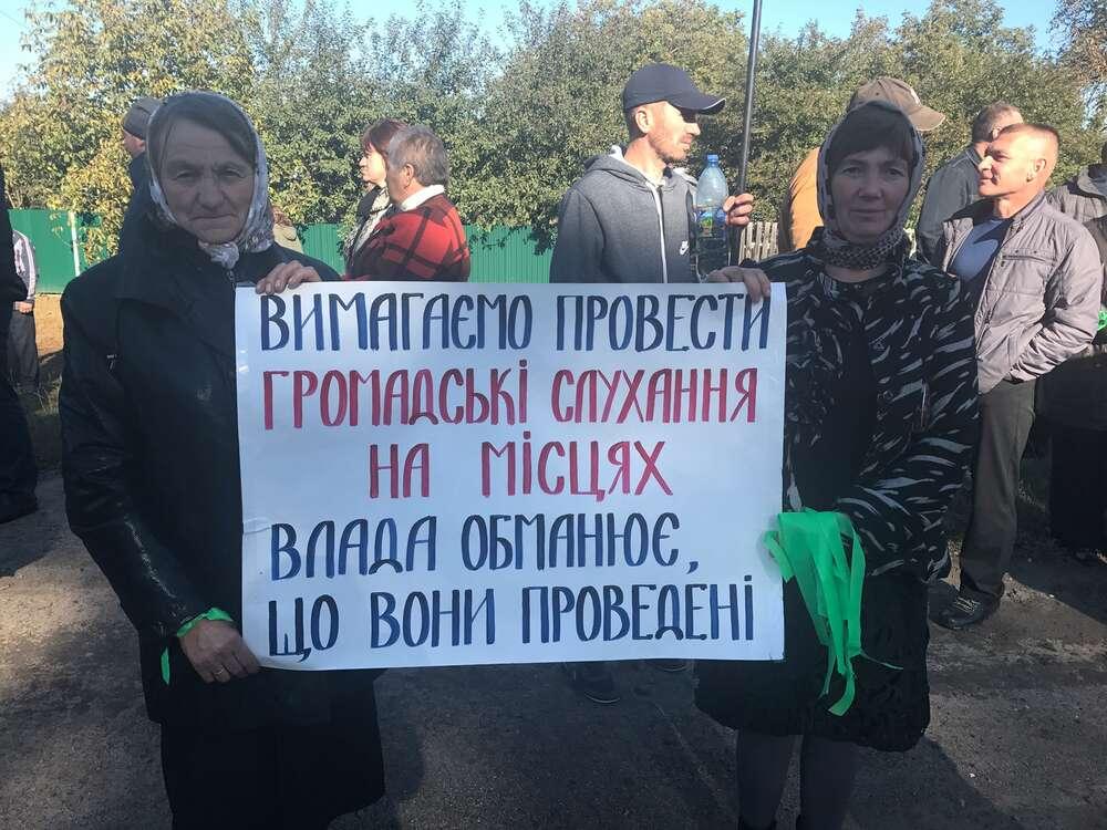 Людавка та ще 9 сіл зараз проводять мирну акцію протесту