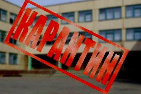 Через кір на карантин закрили школу в Рахнах-Лісових