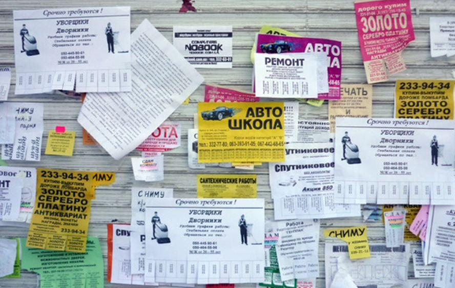 Пастора і банк штрафонули у Вінниці