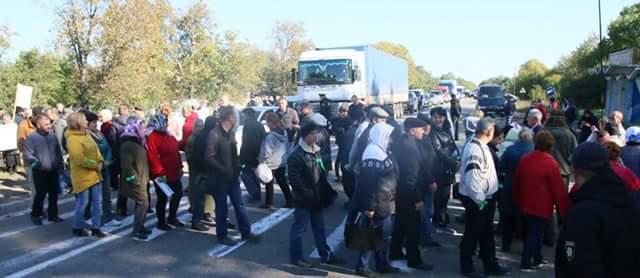 Людавка та ще 9 сіл провели мирну акцію протесту (фоторепортаж)