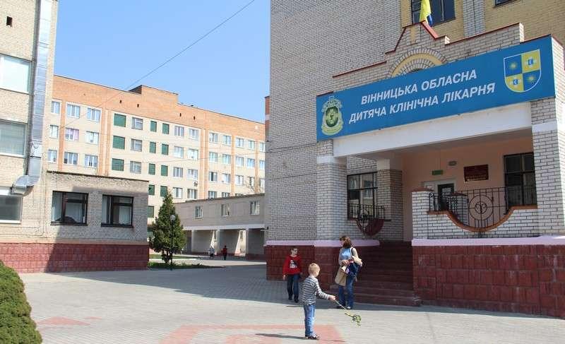 Померла на робочому місці лаборантка дитячої обласної лікарні