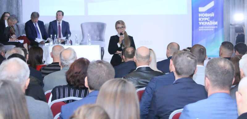 Тимошенко в області «Вінницьких» зібрала переповнені зали і площу в Козятині (відео)
