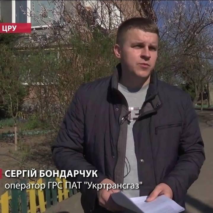 """Працівників """"Укртрансгазу"""" перетворили на безправних рабів? Відкритий лист Сергія Бондарчука, який просить підтримати його у суді 25 жовтня"""
