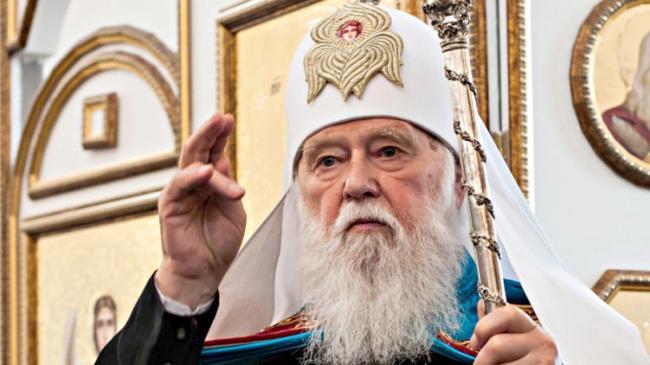 Спасибі за возз'єднання українців у Христі