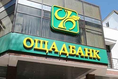 «Ощадбанк» у Ялтушкові потрібен, бо сюди перебираються молоді люди – лист