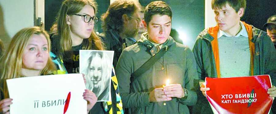 Громадських активістів знищують. Чи можливе в Україні громадянське суспільство?