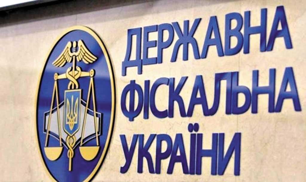 Головному податківцю Вінниччини і його заступнику ГПУ оголосила про підозру