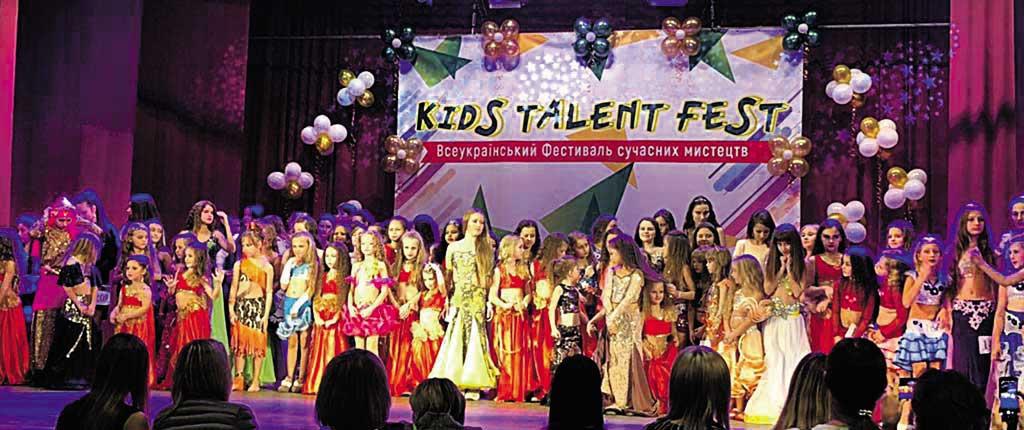 Перший танцювальний всеукраїнський фестиваль у Вінниці