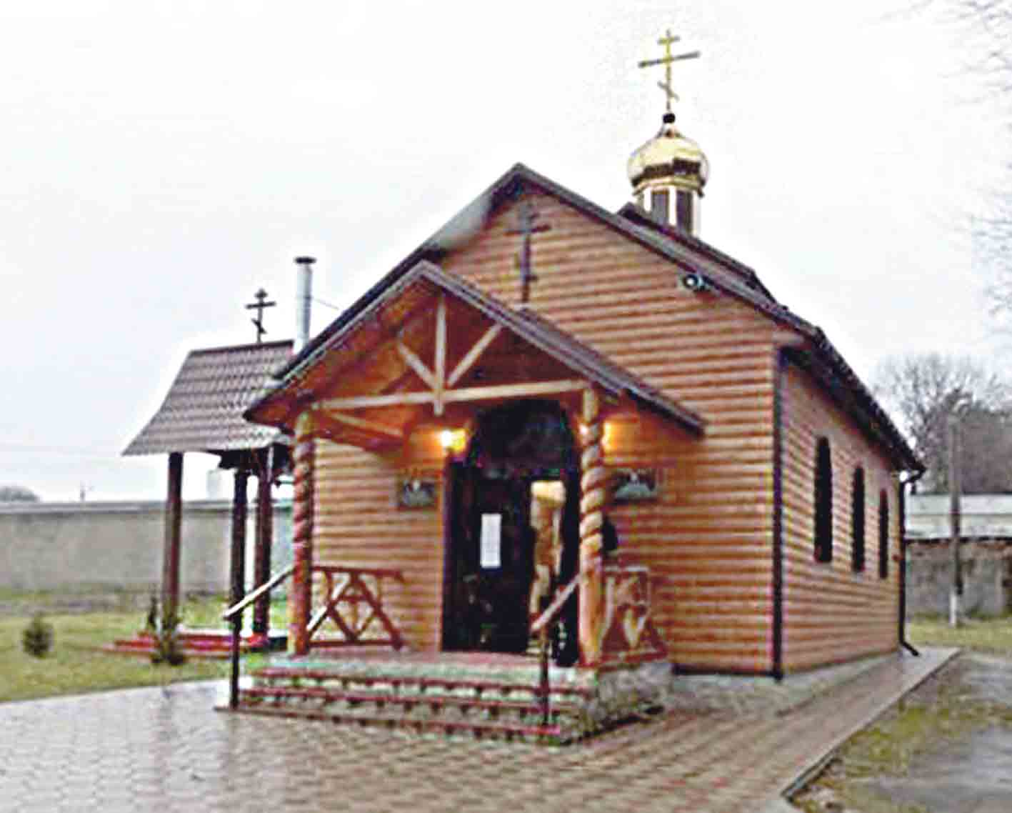 Скандал із храмом УПЦ КП у Гайсині дійшов до Президента