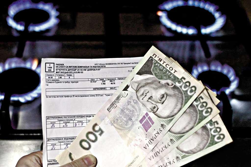 «Вінницягаз» вибиває борги, які взагалі можуть не існувати?