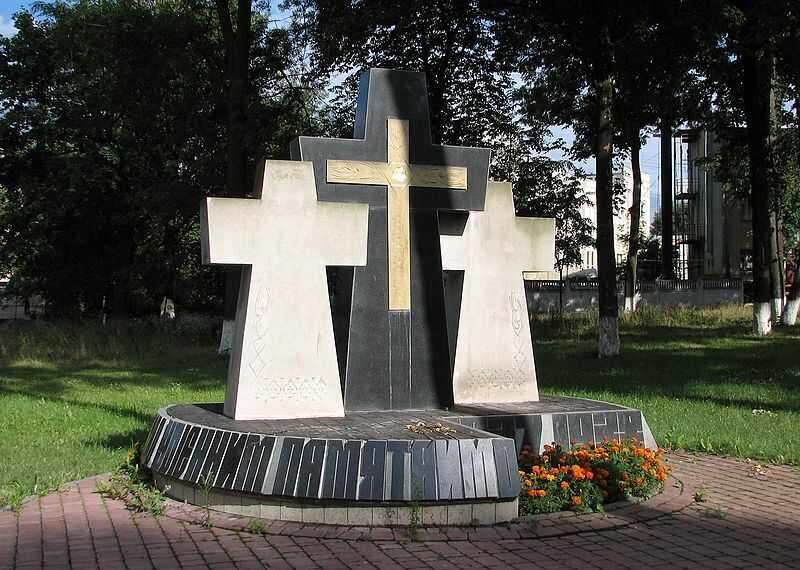 Печалі неосвячених могил… Вінницька трагедія 1937-1938 років забрала тисячі безневинних