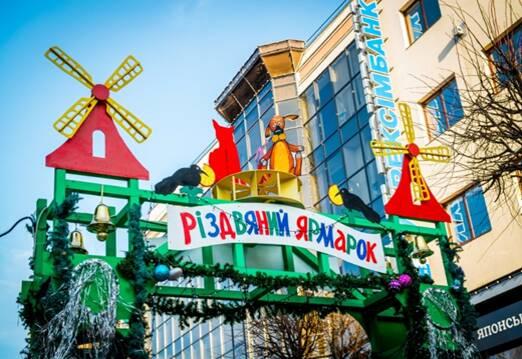 «Різдвяний ярмарок» завтра відкриється у Вінниці