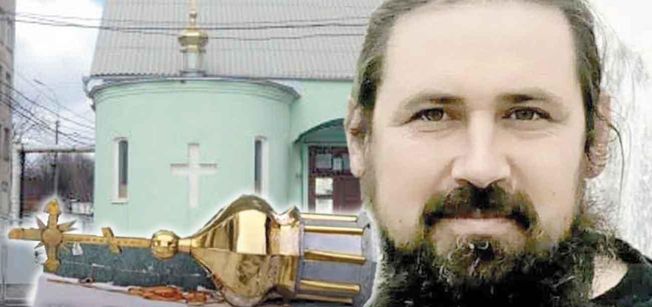 Священик зняв купол з церкви і зник