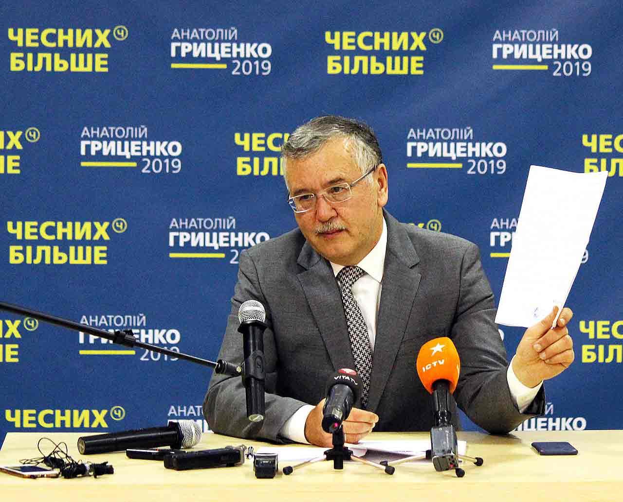 Я не буду триматись за крісло: Вінницю відвідав кандидат у президенти Анатолій Грищенко